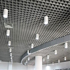 2020 Low-Cost Aluminum Grille Ceiling Designs for Shops And Corridor